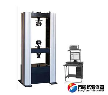 10吨微机控制电子万能试验机WDW-100E