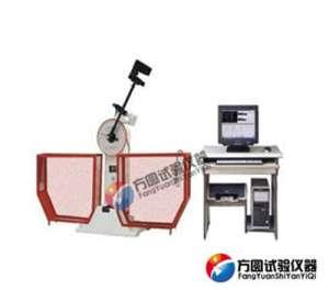 JB-W500A微机屏显摆锤式冲击试验机
