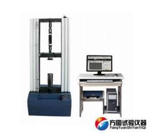 TLS –W5(A)~50(A)微机控制弹簧拉压试验机
