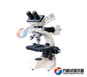 4XA单目金相显微镜
