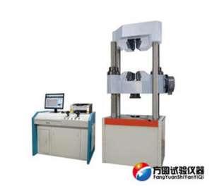 WAW-300C微机控制电液伺服试验机
