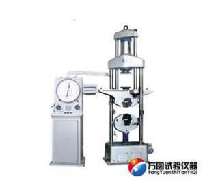 WE-600度盘式万能试验机