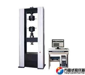 UTM9806微机控制电子万能试验机