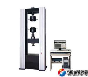WDW-100E/10吨微机控制电子万能试验机