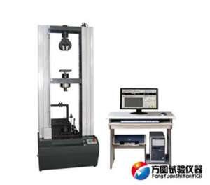 WDW-200E微机控制脚手架扣件试验机