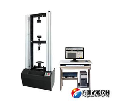WDW系列微机控制保温材料试验机