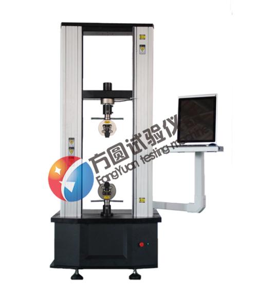 FYDW-50微机控制电子万能试验机(电脑主机一体)