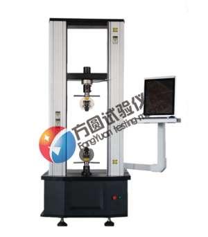 南通FYDW-50微机控制电子万能试验机(电脑主机一体)
